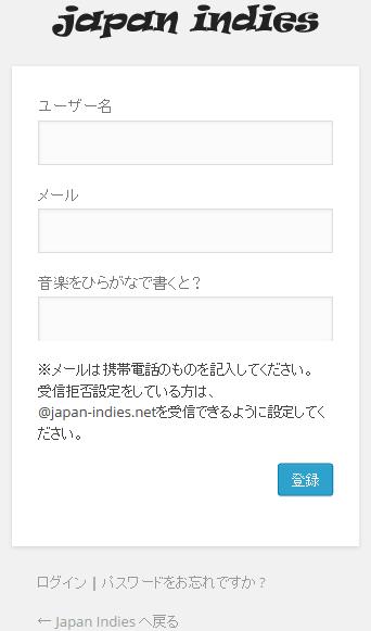 新規登録フォーム